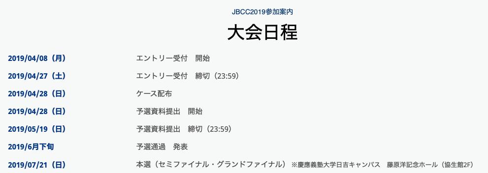 f:id:hiroshi-kizaki:20190721190721p:plain
