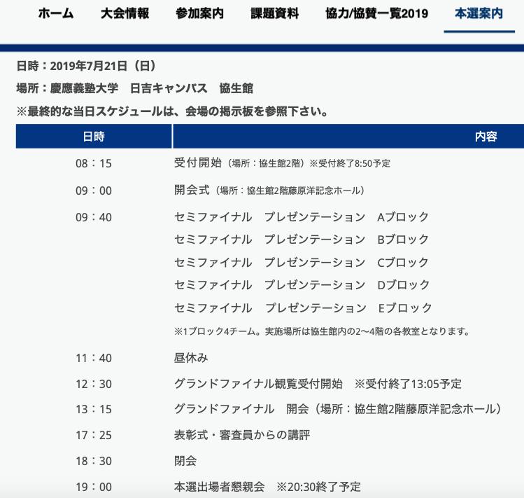 f:id:hiroshi-kizaki:20190721191221p:plain