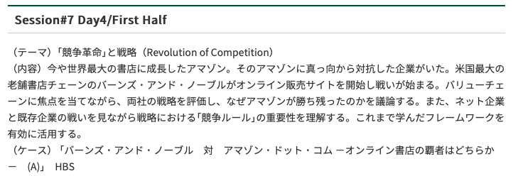 f:id:hiroshi-kizaki:20190722060159p:plain