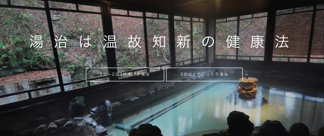 f:id:hiroshi-kizaki:20190923182158p:plain