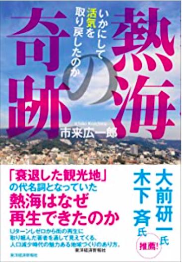 f:id:hiroshi-kizaki:20190923183920p:plain