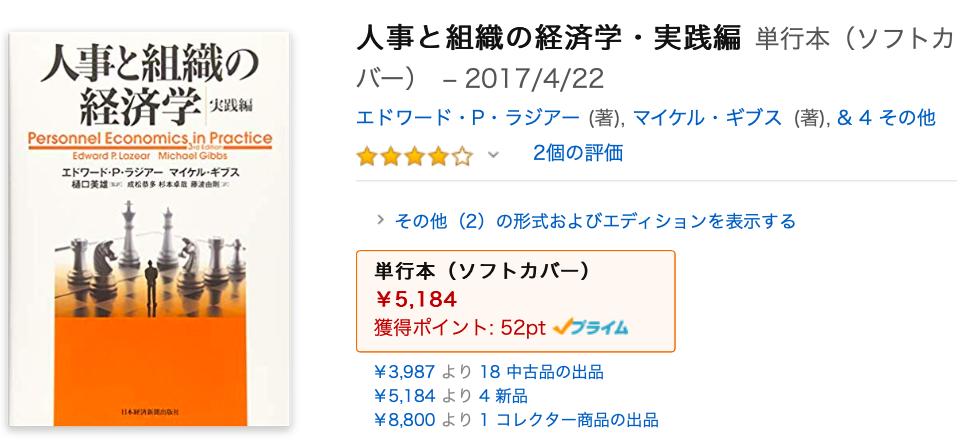 f:id:hiroshi-kizaki:20190928175109p:plain
