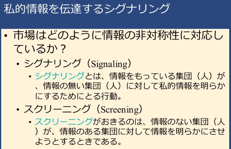 f:id:hiroshi-kizaki:20190928181719p:plain
