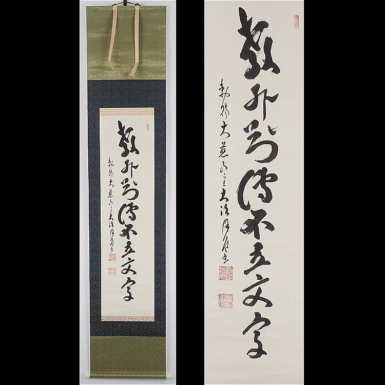 f:id:hiroshi-kizaki:20191123183003j:plain