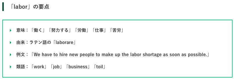 f:id:hiroshi-kizaki:20191130184501p:plain