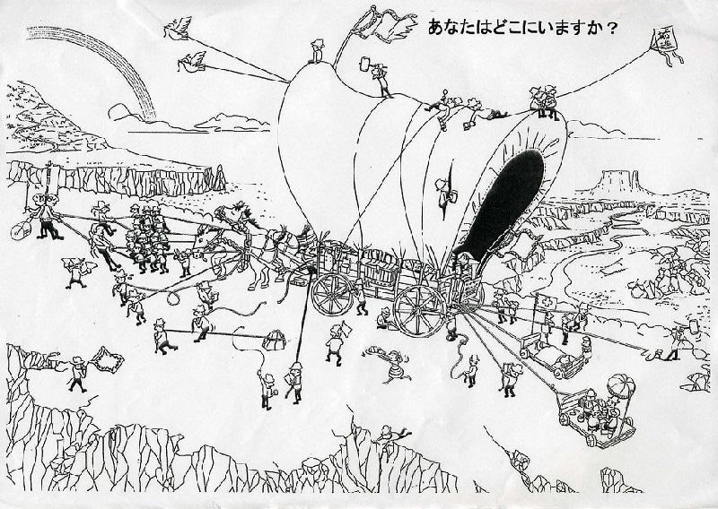 f:id:hiroshi-kizaki:20191130193652j:plain