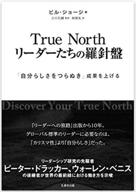f:id:hiroshi-kizaki:20191201174022p:plain