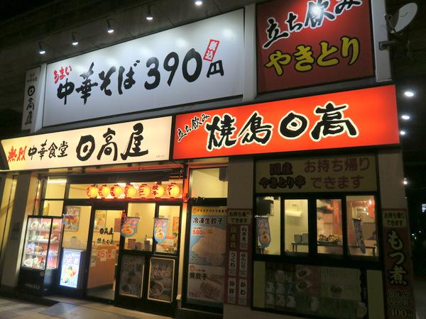 f:id:hiroshi-kizaki:20191201175627j:plain