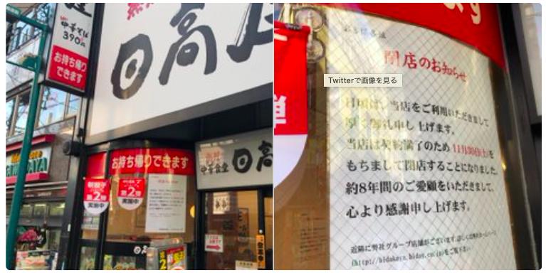 f:id:hiroshi-kizaki:20191201180226p:plain