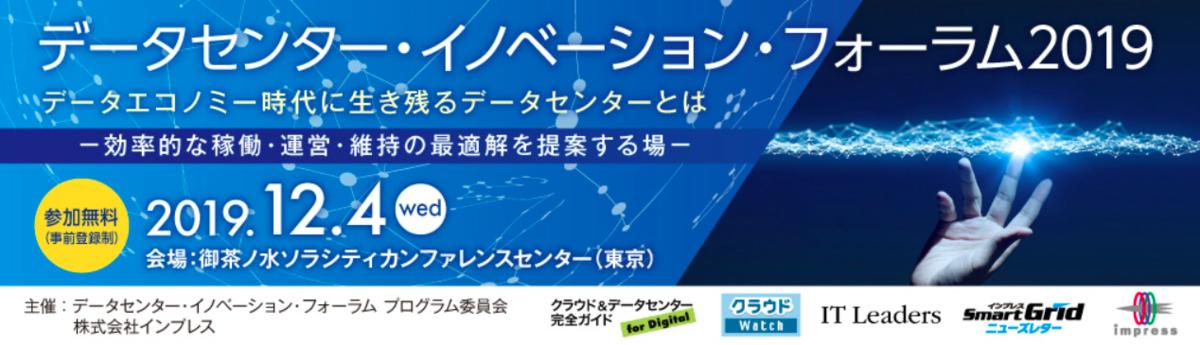 f:id:hiroshi-kizaki:20191204205902p:plain
