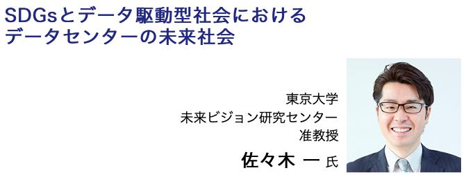 f:id:hiroshi-kizaki:20191204210405p:plain