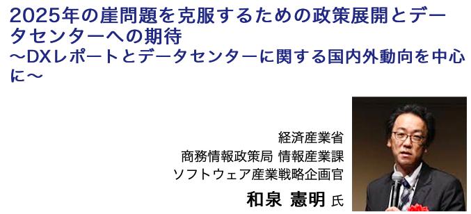 f:id:hiroshi-kizaki:20191204210434p:plain