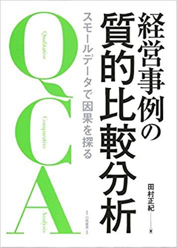 f:id:hiroshi-kizaki:20191210223327p:plain