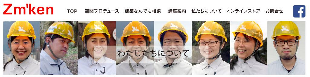 f:id:hiroshi-kizaki:20191214170849p:plain
