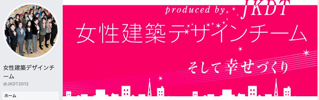 f:id:hiroshi-kizaki:20191214173228p:plain