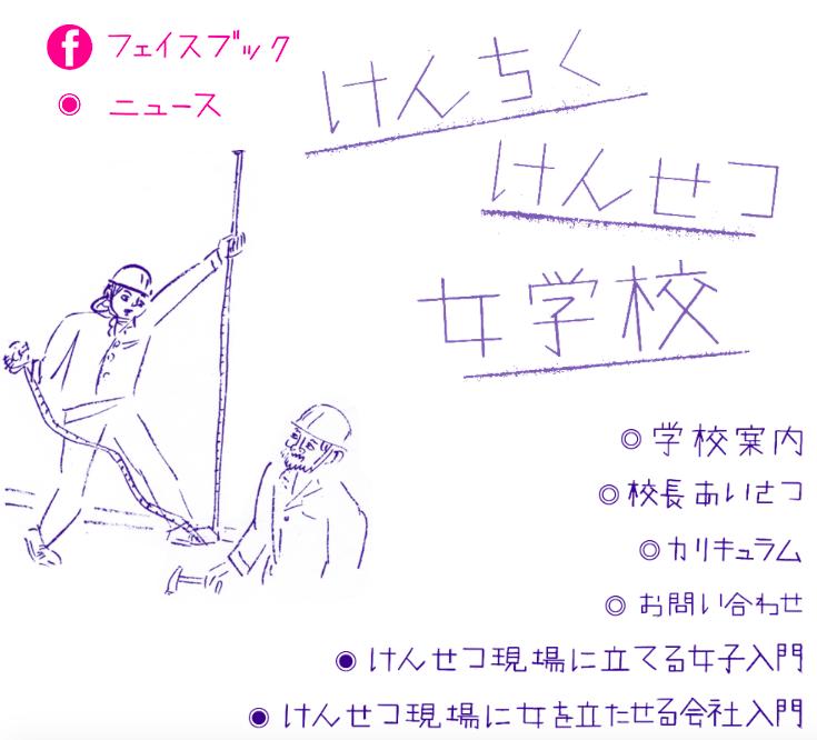 f:id:hiroshi-kizaki:20191215091355p:plain