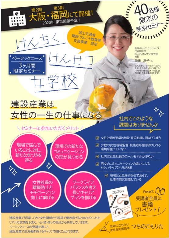f:id:hiroshi-kizaki:20191215091414p:plain