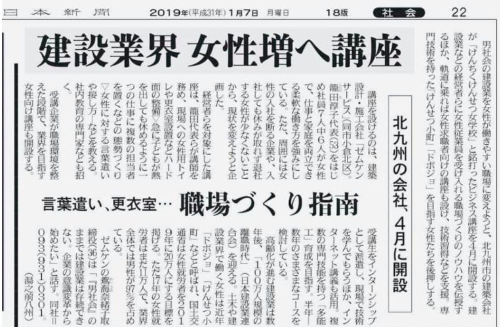 f:id:hiroshi-kizaki:20191215091650p:plain