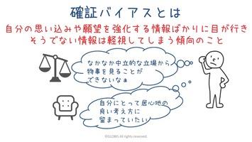 f:id:hiroshi-kizaki:20200206201707j:plain