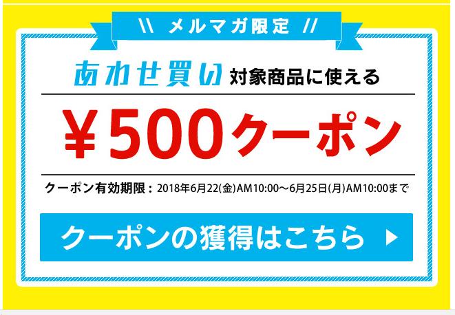 f:id:hiroshi-shimizu:20180626174551p:plain