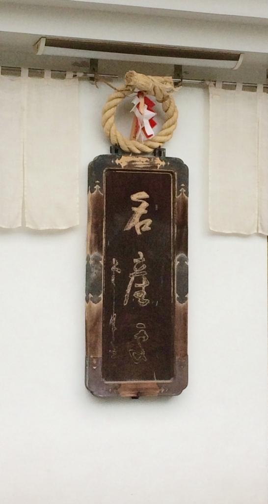 f:id:hiroshi-shimizu:20180628233743j:plain