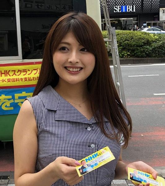 f:id:hiroshi-tentyo:20200625104514j:plain
