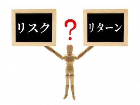 f:id:hiroshi-tentyo:20200826084700j:plain