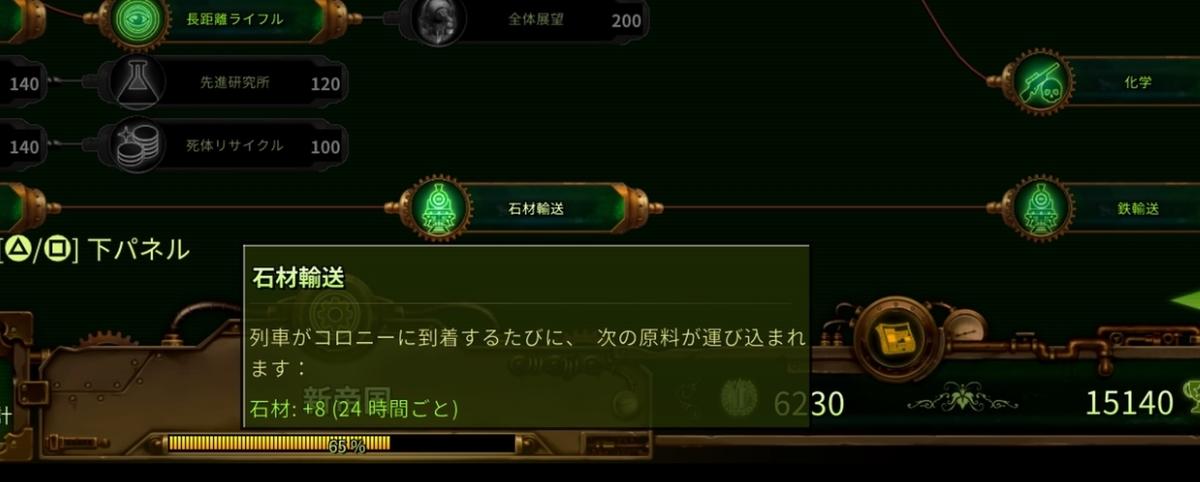 f:id:hiroshi-tentyo:20201002145431j:plain