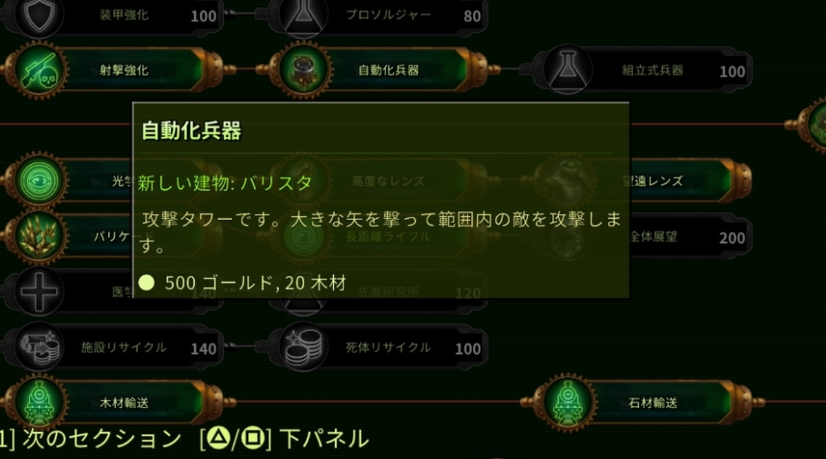 f:id:hiroshi-tentyo:20201002145441j:plain