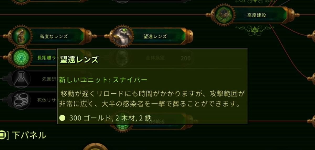 f:id:hiroshi-tentyo:20201002145448j:plain