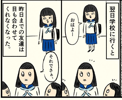 f:id:hiroshi-tentyo:20201004162559j:plain