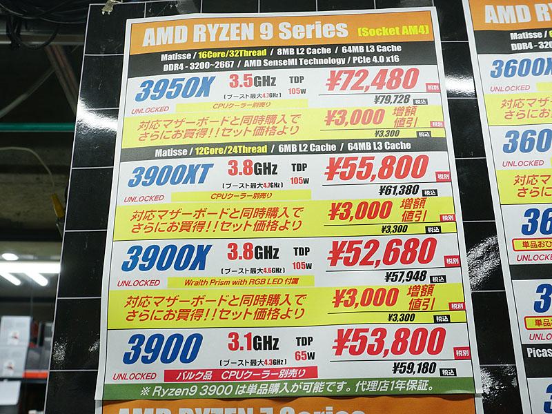 f:id:hiroshi-tentyo:20201024092606j:plain