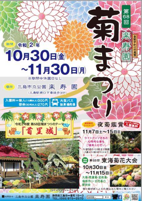 f:id:hiroshi-tentyo:20201122125359j:plain