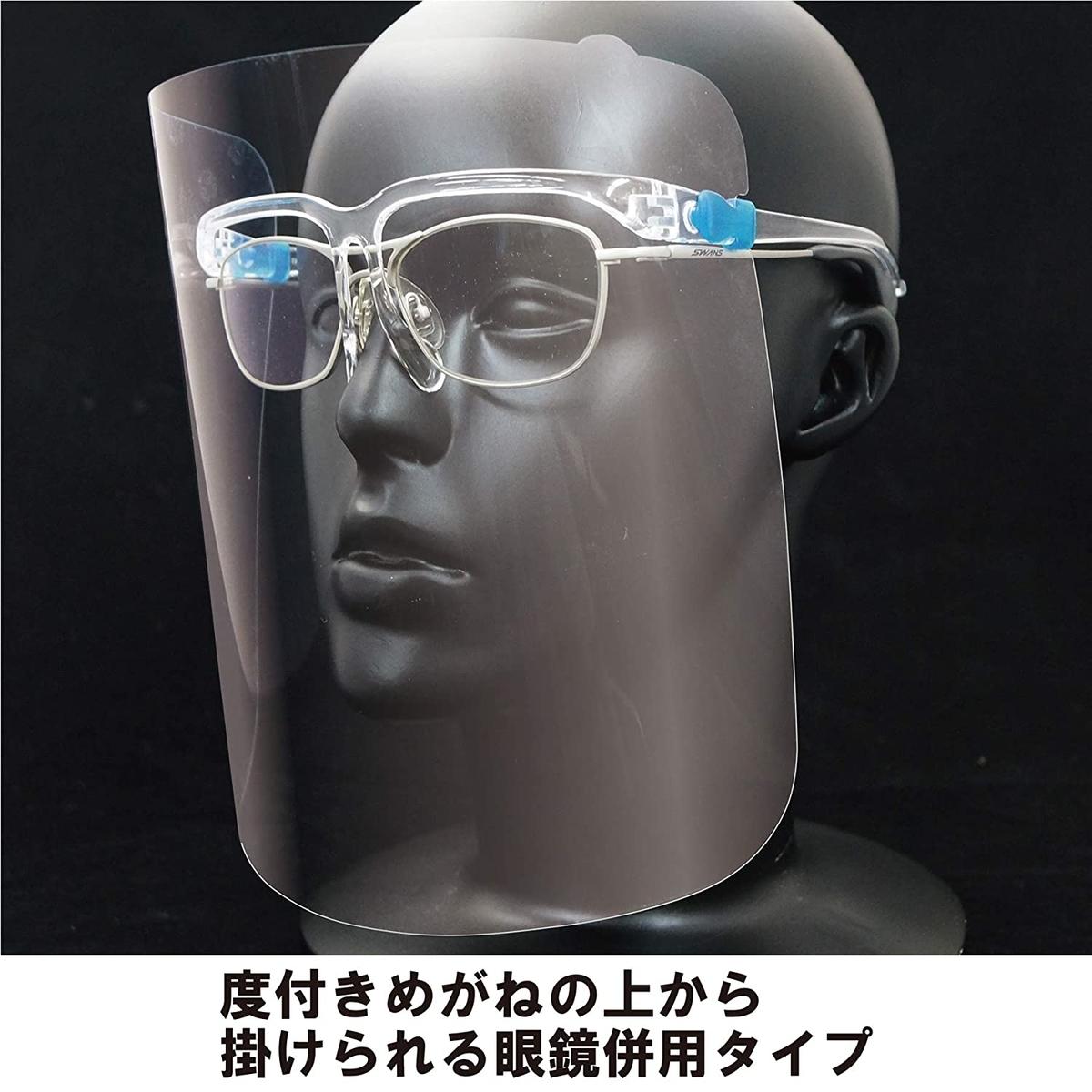 f:id:hiroshi-tentyo:20201123092059j:plain