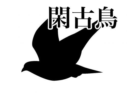 f:id:hiroshi-tentyo:20201226143459j:plain