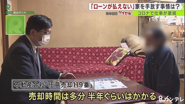 f:id:hiroshi-tentyo:20201228120302j:plain