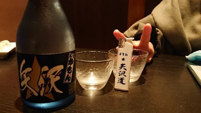 f:id:hiroshi-tentyo:20201230010324j:image