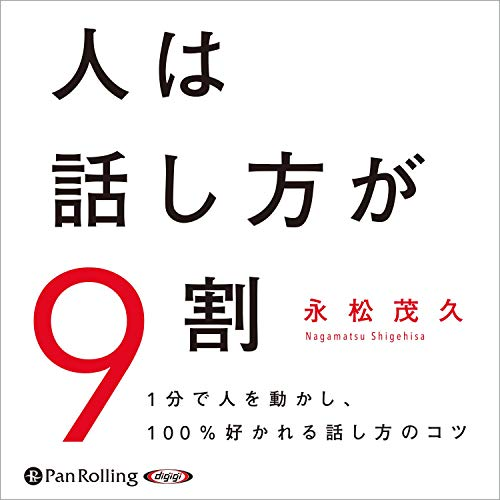 f:id:hiroshi-tentyo:20210322152057j:plain