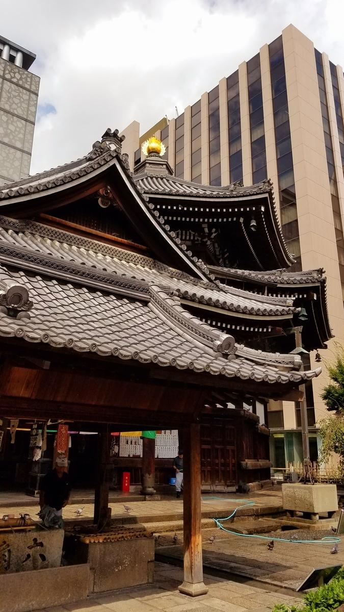 f:id:hiroshi0369:20210509075054j:plain