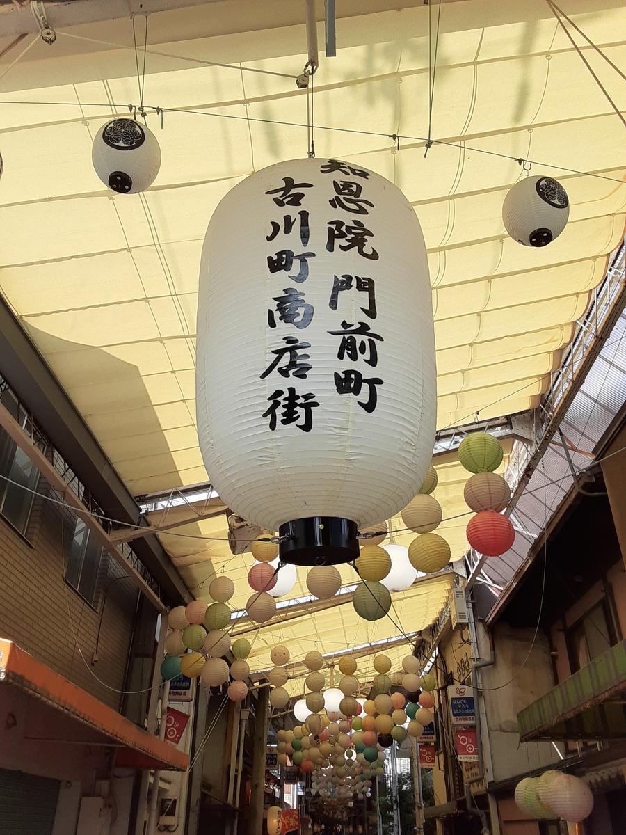 f:id:hiroshi0369:20210605001555j:plain