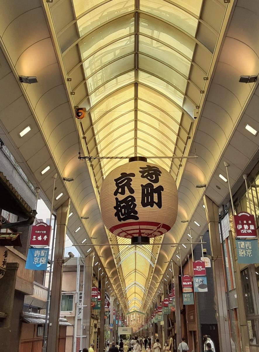 f:id:hiroshi0369:20210718064856j:plain