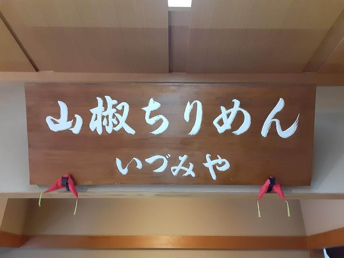 f:id:hiroshi0369:20210718065010j:plain