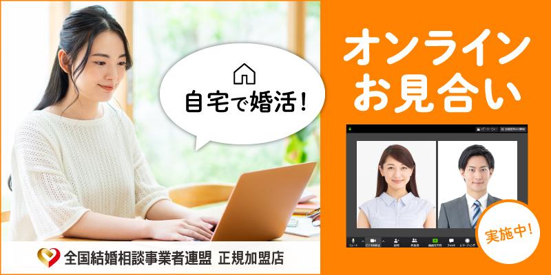 f:id:hiroshi0369:20210826225615j:plain