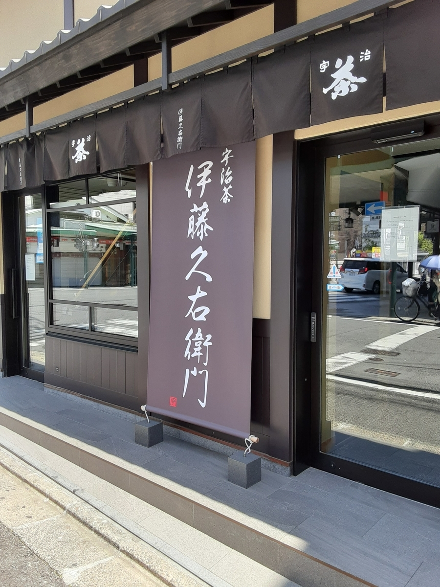 f:id:hiroshi0369:20210901145711j:plain