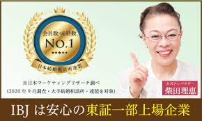 f:id:hiroshi0369:20210905232446j:plain