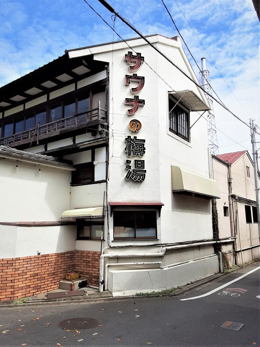 f:id:hiroshi0369:20210921165355j:plain