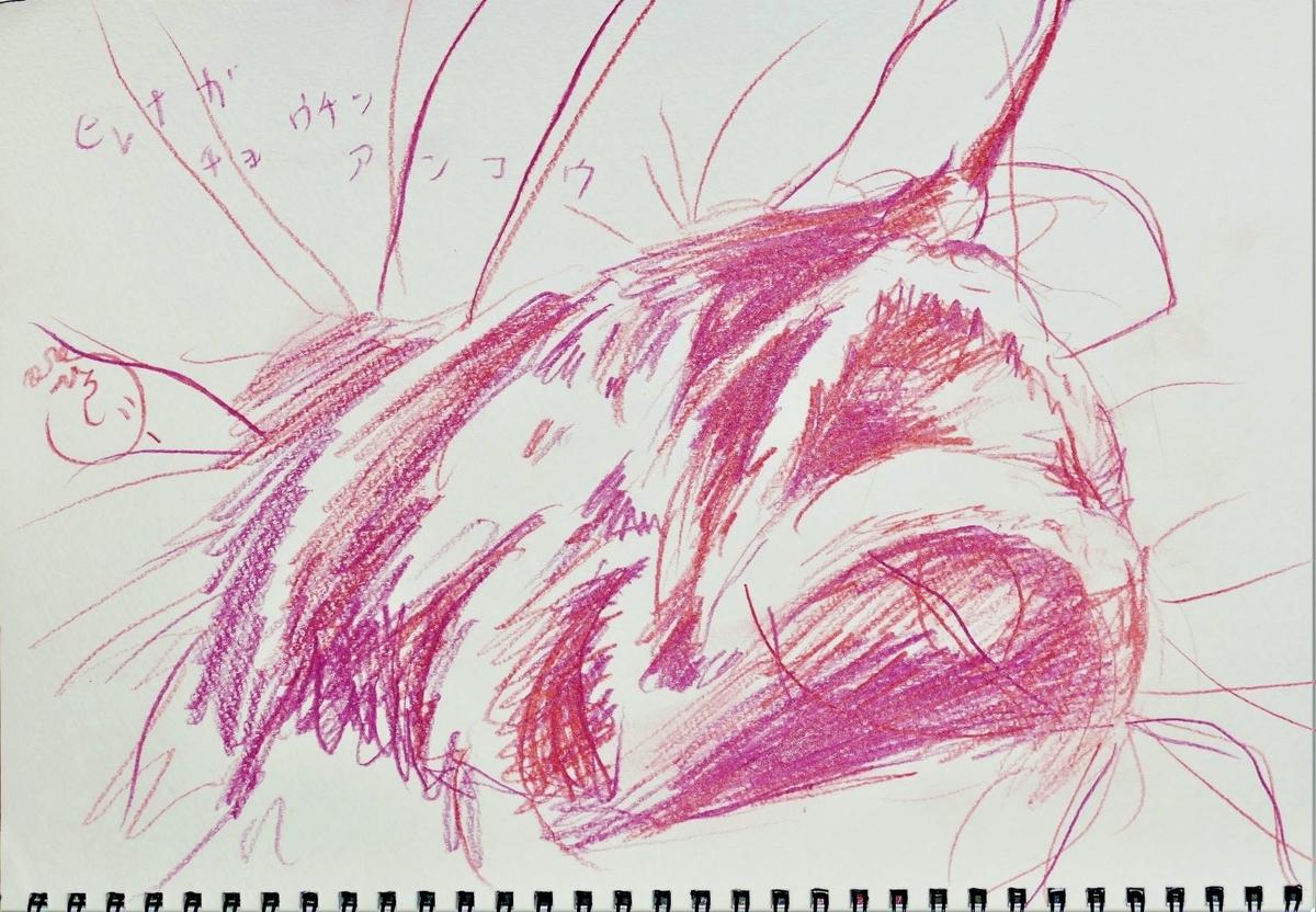 f:id:hiroshi0560:20201101161202j:plain