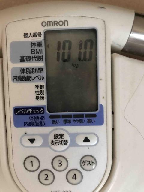 IMG_20180405_215651
