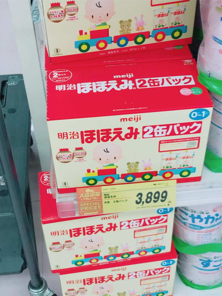 f:id:hiroshi3healthy:20180604201033j:image