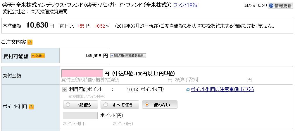 f:id:hiroshi3healthy:20180630225153p:plain